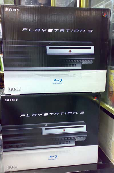 PS3q82.jpg