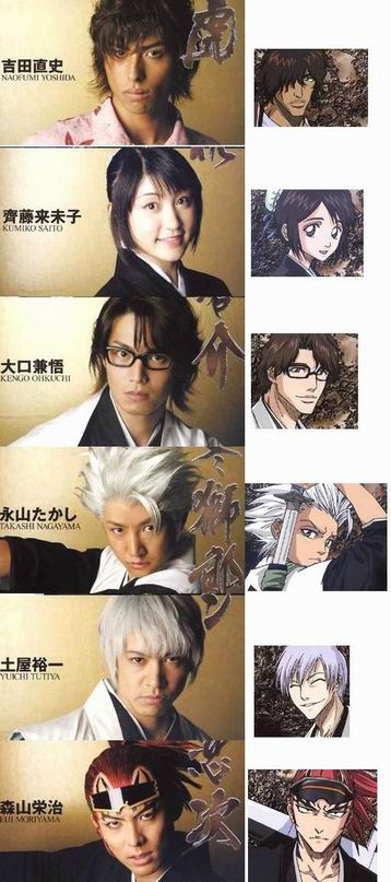 bleach live action  cast