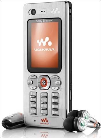 W880i.jpg