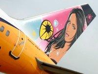 FlyKandiTailfin_200.jpg