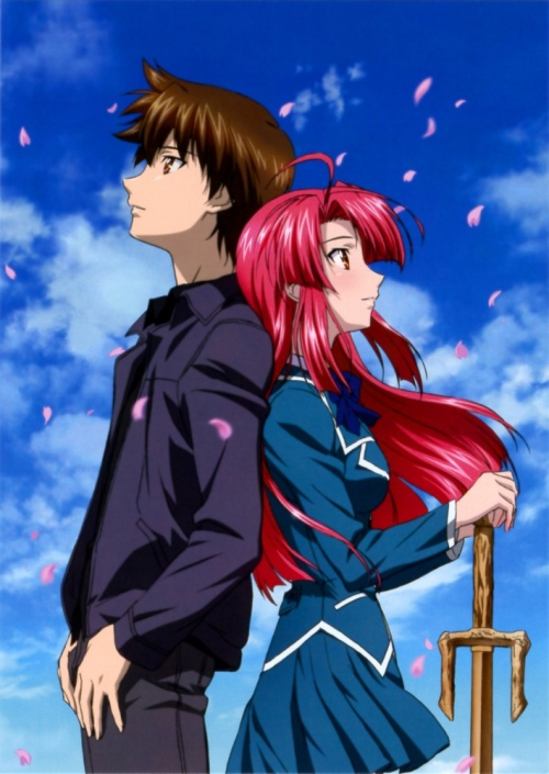 Kaze No Stigma