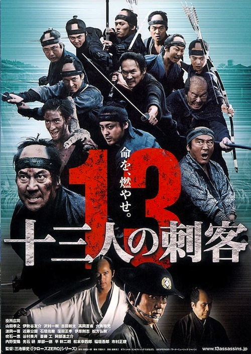 13Assassins