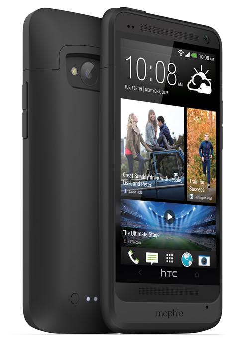 HTConeMophie2