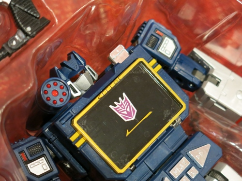 SoundWave3