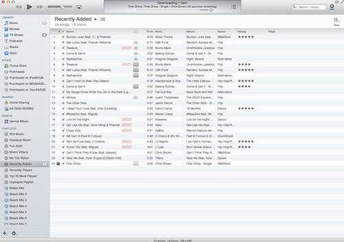 iTunesScreen