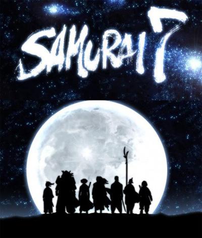 samurai7a.jpg