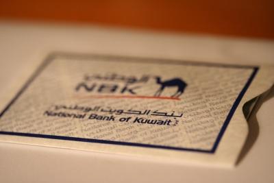 nbkcard-002.jpg