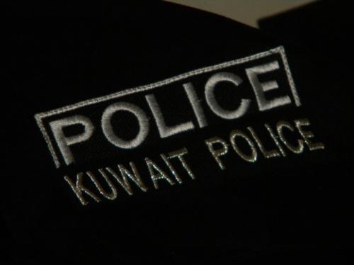 KuwaitPolice