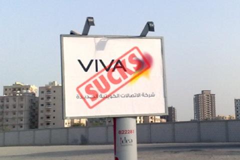 VivaSucks